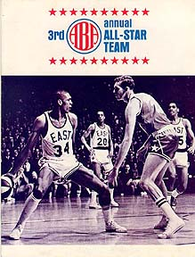 remember the aba american basketball association all star games